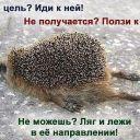 ------547111 на Fixim.ru