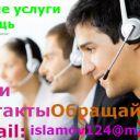 RAMIS300 на Fixim.ru