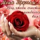 amira66 на Fixim.ru