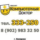 Ремонт_компьютеров на Fixim.ru