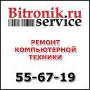 BitronikService на Fixim.ru