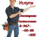 ugli89670088005 на Fixim.ru