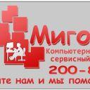 gefling на Fixim.ru