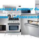 zapbitowoi на Fixim.ru