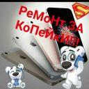 inesto2001 на Fixim.ru