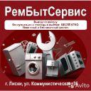 РемБытСервис на Fixim.ru