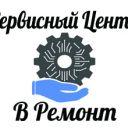 vremont23 на Fixim.ru