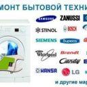 Vadim8201099 на Fixim.ru