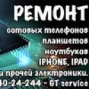 Тимофей Голубков на Fixim.ru