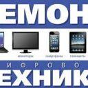 АртМобайл на Fixim.ru
