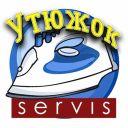 Утюжок сервис на Fixim.ru