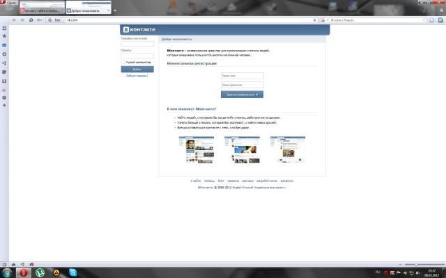 """на vk.com пустая страница - проблема с веб-сайтом """"В контакте"""" vk.com"""