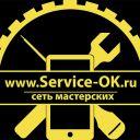 Service OK на Fixim.ru