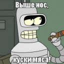 pamir0404 на Fixim.ru