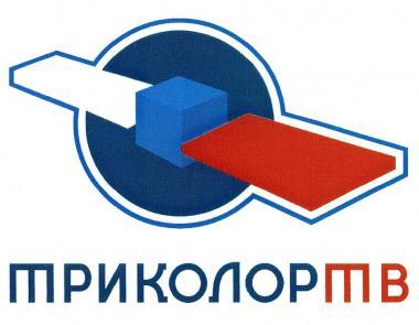 инструкции для спутникового телевидения «Триколор ТВ»