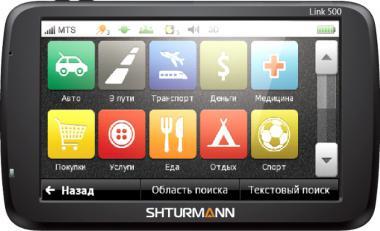инструкции для GPS-навигатора SHTURMANN Link 500