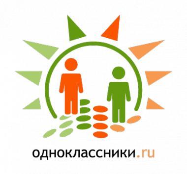 инструкции для веб-сайта «Одноклассники»