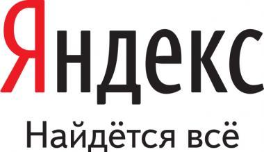 инструкции для веб-сайта «Яндекс» yandex.ru