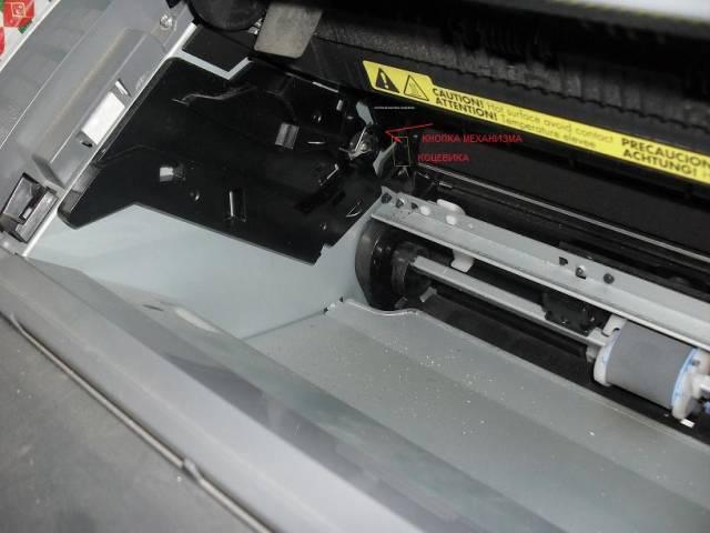 Драйвер для принтера canon lbp 2900 с оф сайта